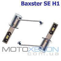 Светодиодные LED лед лампы BAXSTER SE цоколь Н1, свет 6000К, компактные без радиатора