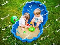 Детская песочница, пластмассовая песочница, дитяча пісочниця пластмасова, пластмасова пісочниця Ракушка