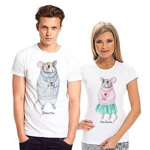 """Парные футболки """"Мышки. Любовь греет"""" белые"""