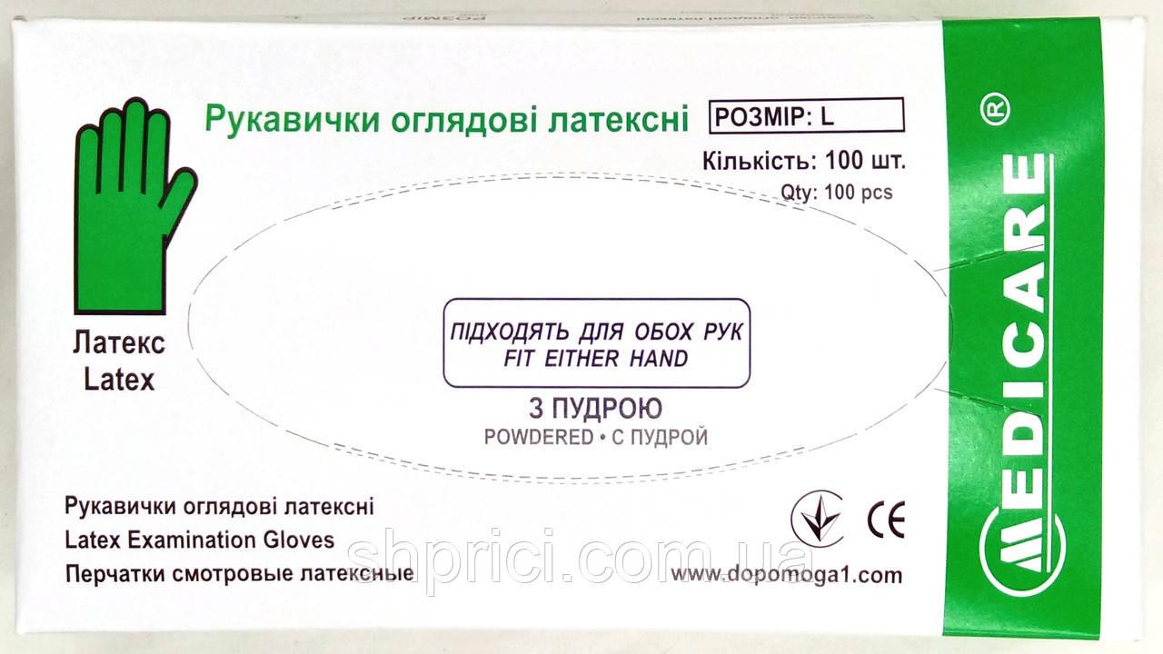 Перчатки латексные смотровые нестерильные припудренные, размер L/ Medicare/ Таиланд