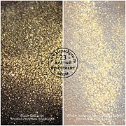 Пігмент для макіяжу KLEPACH.PRO -23 - Жовтий діамант (іскри)
