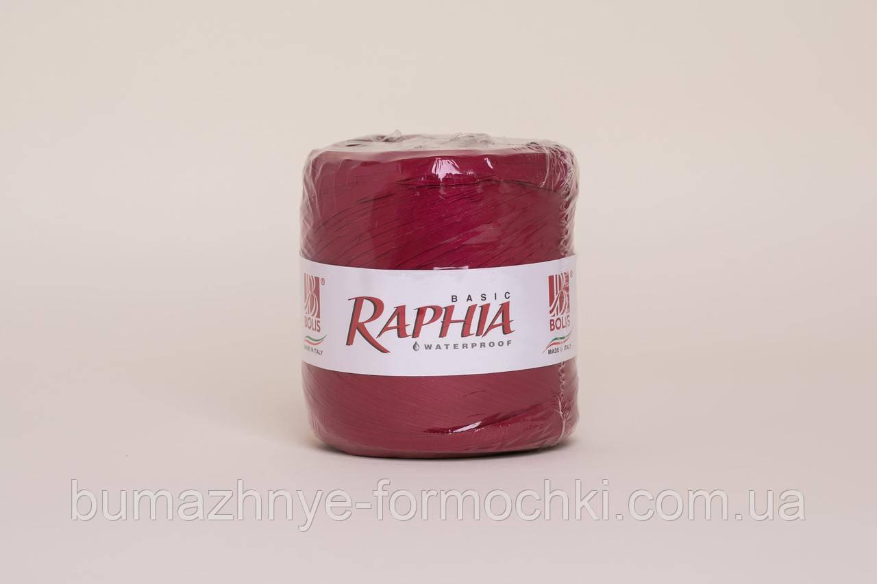 Рафия для декора, бордо