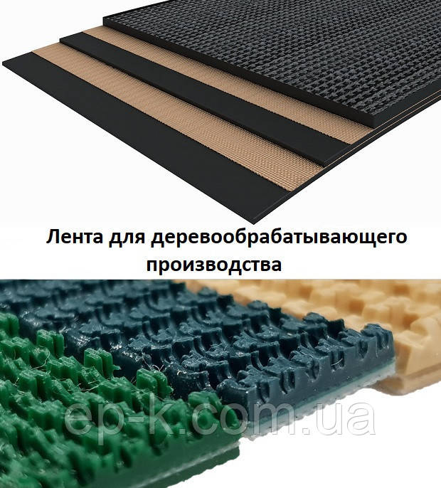 Стрічка конвеєрна для деревообробного виробництва 2500х1000х2,0мм