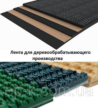 Стрічка конвеєрна для деревообробного виробництва 2500х1000х2,0мм, фото 2