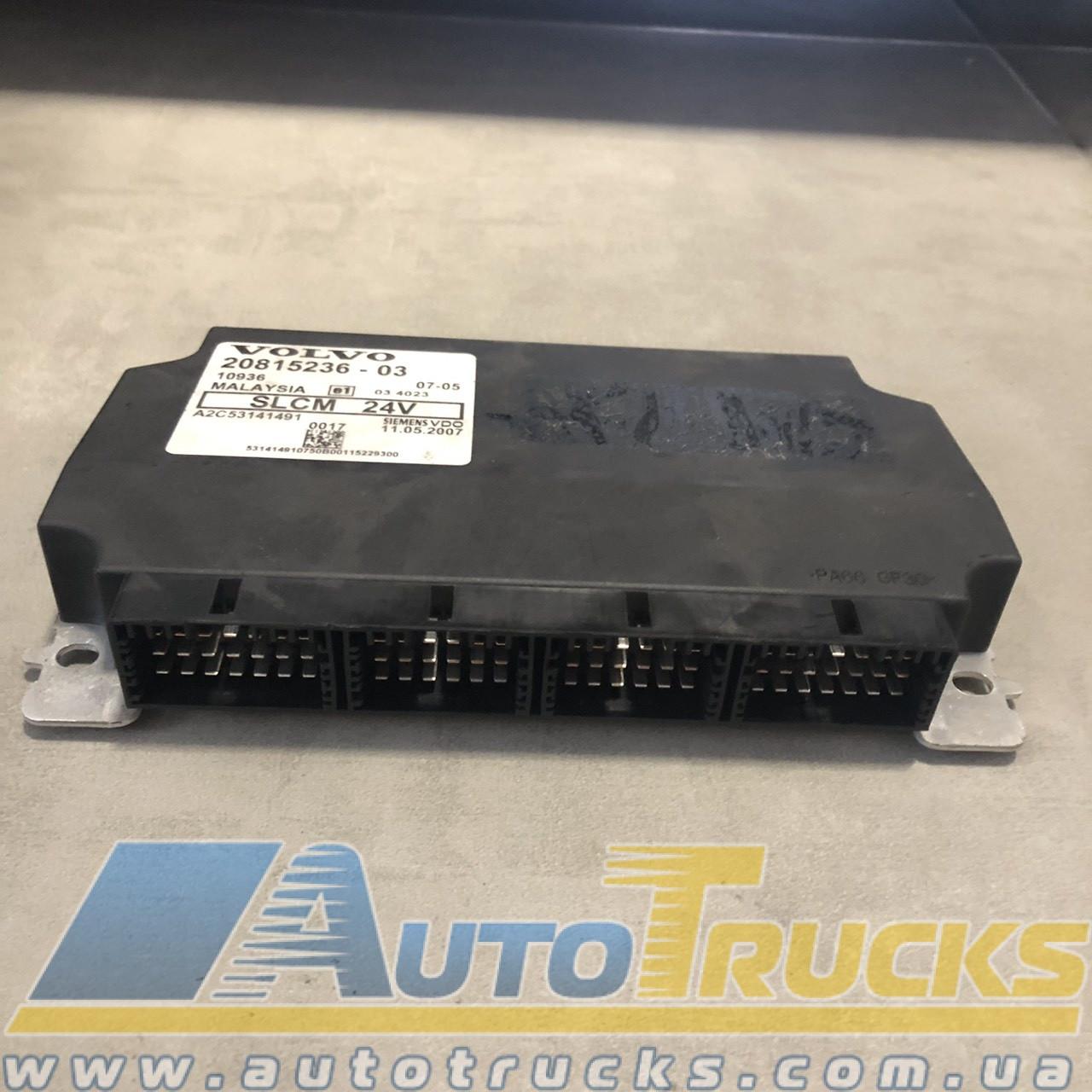 Блок управління SLCM Б/у для VOLVO FH (20815236)