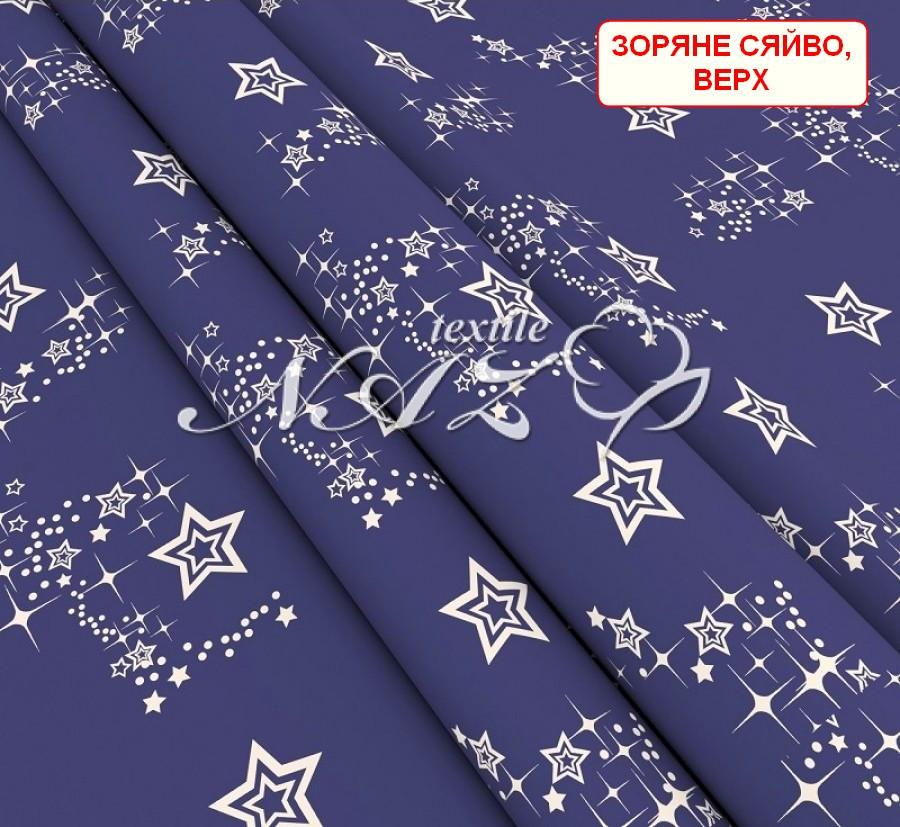 Двоспальнепростирадлона резинці - Зоряне сяйво, верх