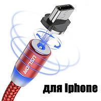 [ОПТ]Магнитный кабель с быстрой зарядкой USLION 1m Quick Charge для Iphone (Red)
