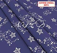 Європростирадлона резинці - Зоряне сяйво, верх