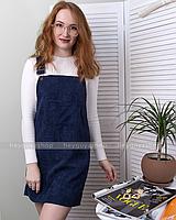 Женский сарафан с карманом  вельветовый велюровый темно синий