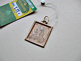 Ладанки иконки Божья Матерь. От 1299 гривен за 1 грамм Золота 585 пробы., фото 5