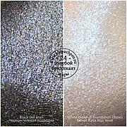 Пігмент для макіяжу KLEPACH.PRO -24 - Блакитний діамант (іскри)