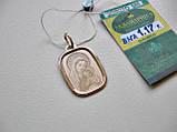 Ладанки иконки Божья Матерь. От 1299 гривен за 1 грамм Золота 585 пробы., фото 6