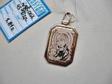 Ладанки иконки Божья Матерь. От 1299 гривен за 1 грамм Золота 585 пробы., фото 7