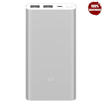 Powerbank Xiaomi 2s 10000мач (PLM09ZM 5,1V) Серебряный ОРИГИНАЛ