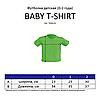 Детская футболка JHK BABY T-SHIRT цвет белый (WH), фото 2