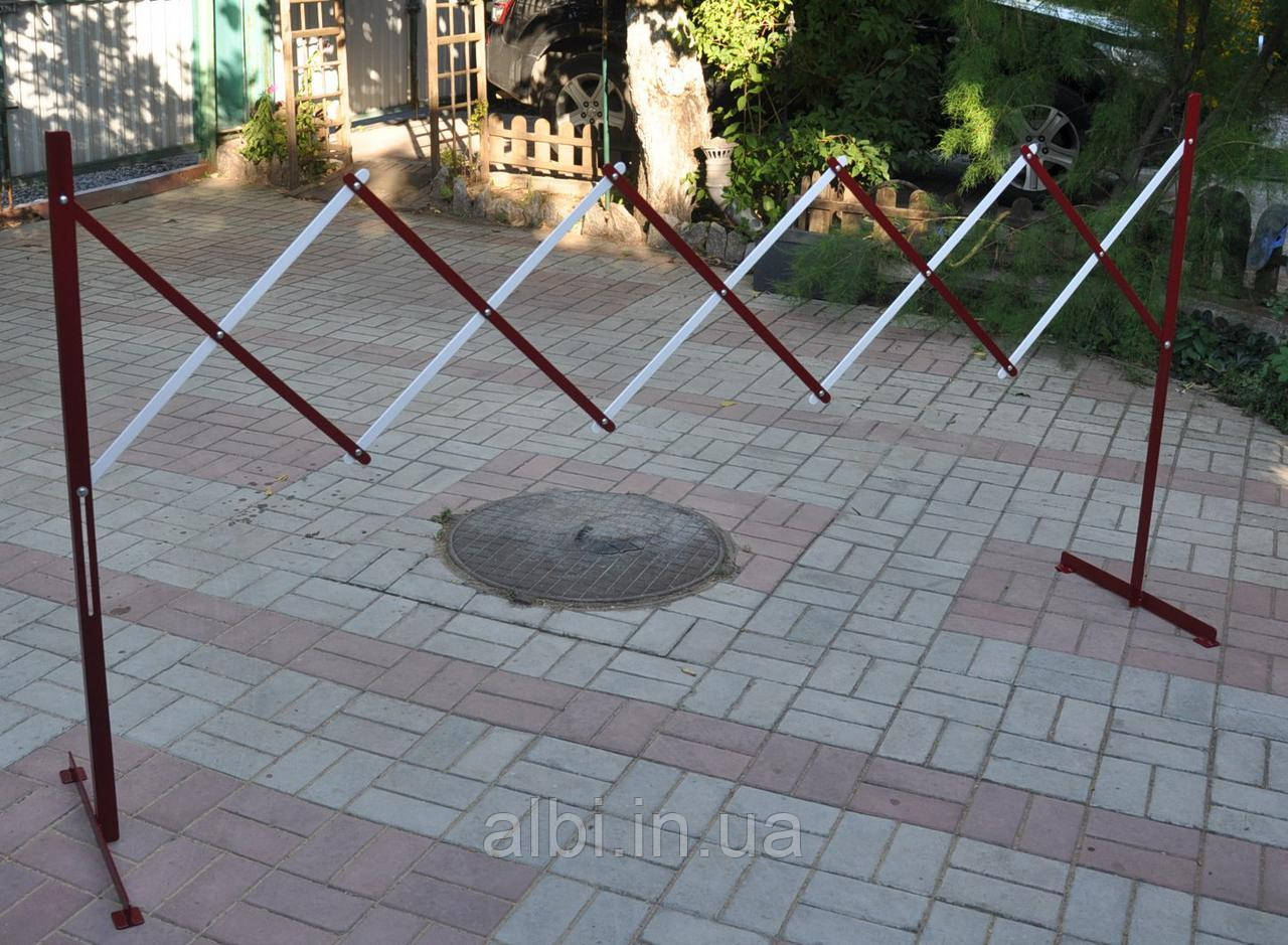 Раздвижное ограждение 1х2.9м