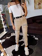 Комплект: Бежевые зауженные брюки  и топ  с отделкой лентой, фото 1