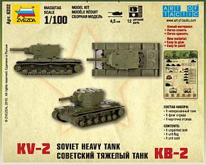 Советский тяжелый танк КВ-2. Сборная модель, сборка без клея. 1/100 ZVEZDA 6202, фото 2
