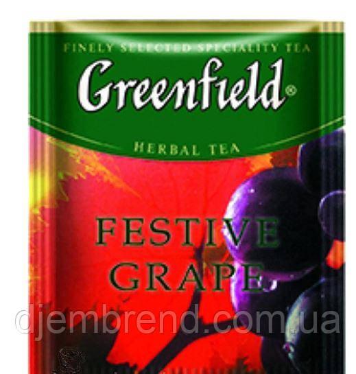 """Чай фруктовый пакетированный Greenfield """"Festive Grape"""" Виноград 100шт HoReCa в полиэтиленовом пакете пакете"""