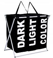 Трехкамерная корзина для белья TRIKO(черный)