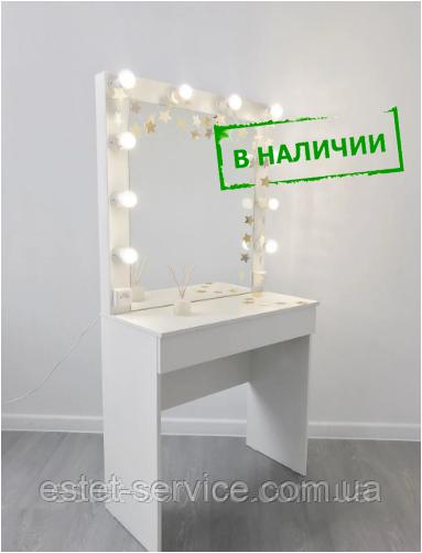 В НАЛИЧИИ! Гримерный стол визажиста на одну шухляду без ручек ES113