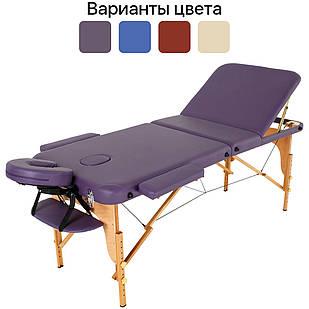 Масажний стіл дерев'яний 3-х сегментний RelaxLine Malibu кушетка масажна для масажу
