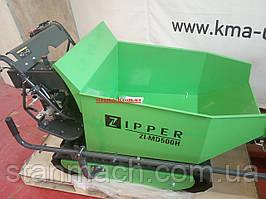 Бензиновый гусеничный, мини самосвал Zipper ZI-MD500H ( Думпер )