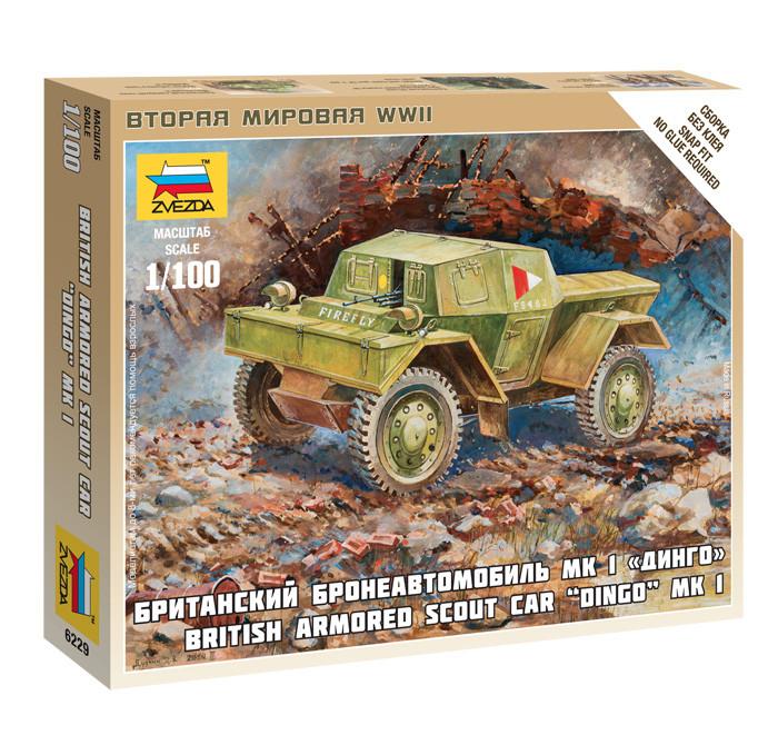 """Британский бронеавтомобиль Даймлер Мк-1 """"Динго"""". Сборная модель, сборка без клея. 1/100 ZVEZDA 6229"""