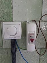 Система витяжної вентиляції кухні КЗДНЗ «ГОРОБИНКА» м. Тернівка 7