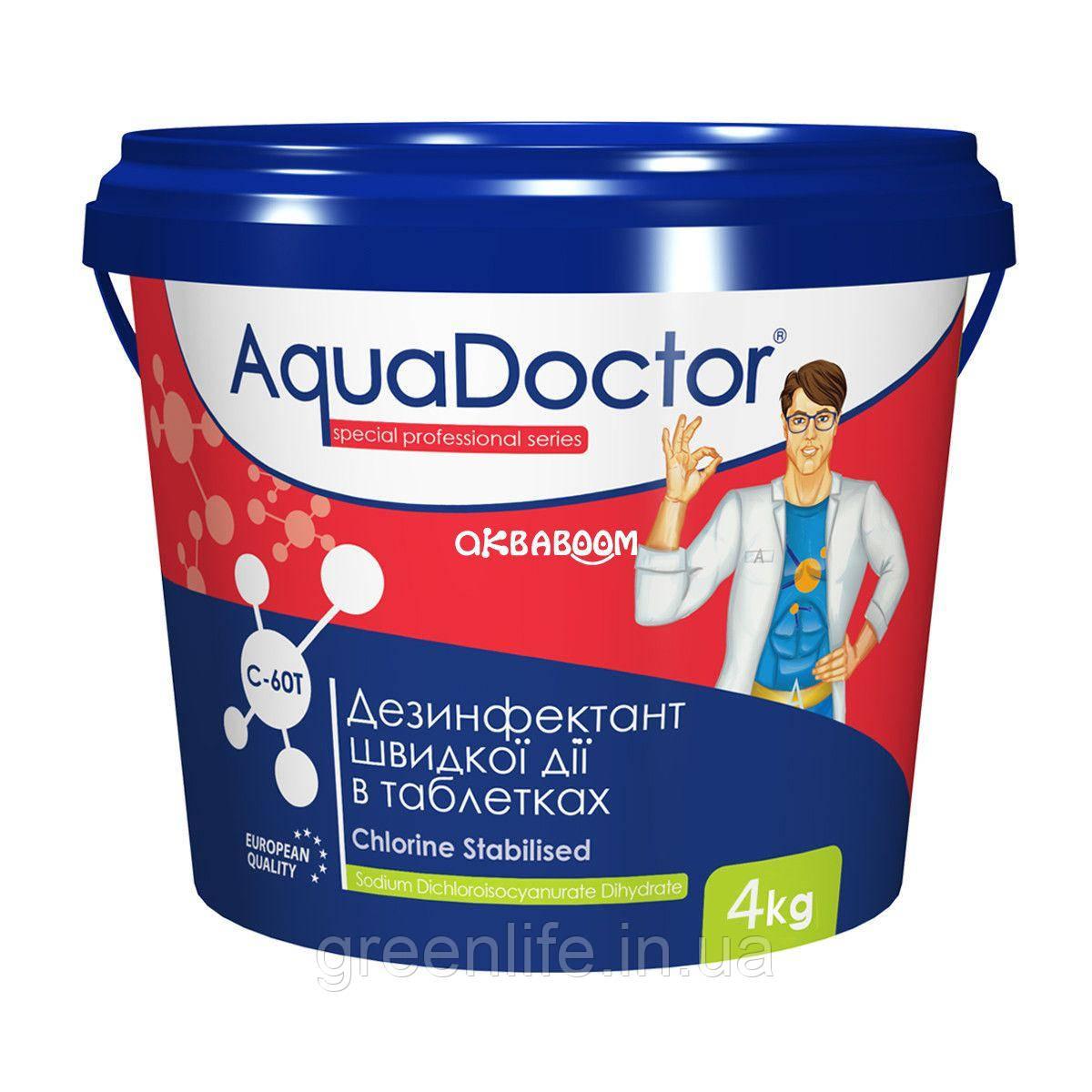 Шоковый хлор в таблетках Aquadoctor C60Т (4 кг) Аквадоктор, в таблетках, 4 кг