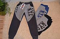 Спортивные утепленные штаны для мальчиков Active sports  134-164 см