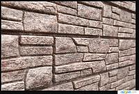 Виниловый Сайдинг Stone House Стоун-Хаус Сланец Бурый, фото 1