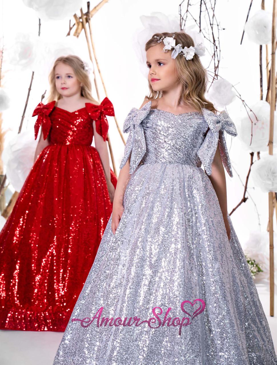 Детское нарядное платье на 2-3, 4-5, 6-7, 8-9, 10-11, 12-13 лет