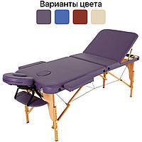 Массажный стол деревянный 3-х сегментный RelaxLine Malibu кушетка массажная для массажа, фото 1