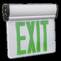 Указатель выхода аккумуляторный для аварийного освещения 220В LX-741A12G, фото 1