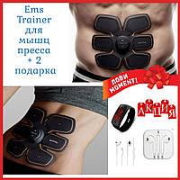 ОРИГИНАЛ Миостимулятор EMS TRAINER - Пояс Ems-trainer стимулятор + 2 подарка