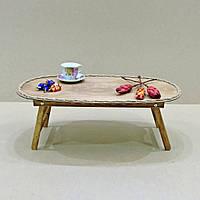 Деревянный столик для завтрака в постель Adenki овальной формы с ножками Бежевый