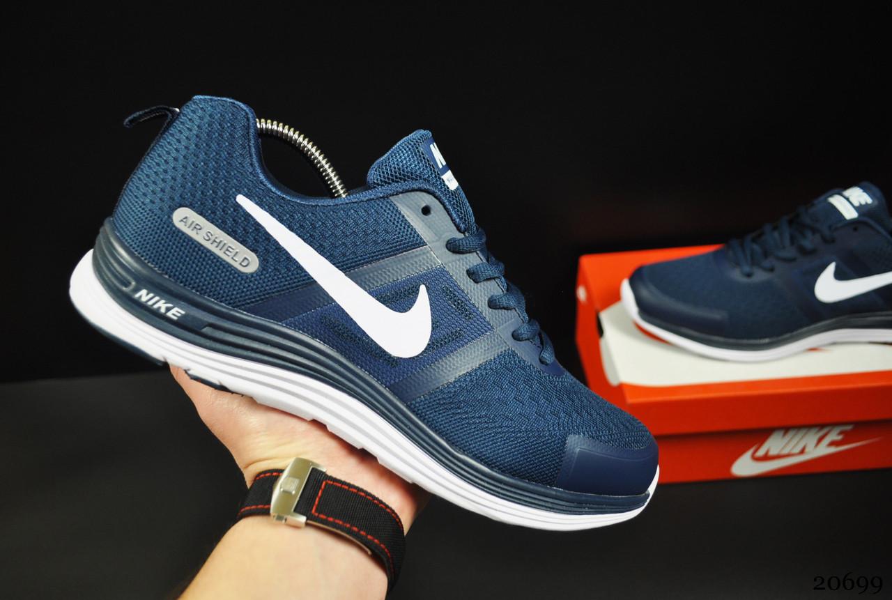 Кроссовки Nike Max Advantage 2 арт 20699 (найк, мужские, синие)