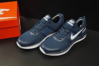 Кроссовки Nike Max Advantage 2 арт 20699 (найк, мужские, синие), фото 3