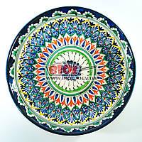 Ляган (узбекская тарелка) 28х4см для подачи плова керамический (ручная роспись) (вариант 2)