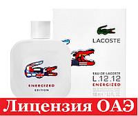 Парфюм мужской мужская Lacoste L.12.12 Energized Лакосте Энерджи