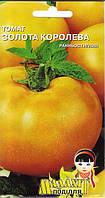 Семена томат Золотая королева 0.1г Желтый (Малахiт Подiлля)