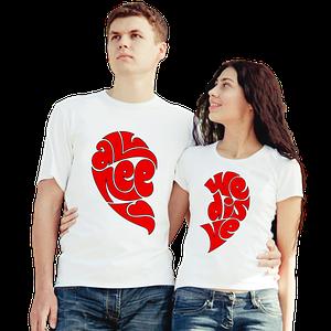 "Парные футболки ""All we need is love"" белые"