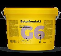 Грунтовка по бетону универсальная Shtock Бетонконтакт, 6,2 кг