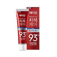 Зубная паста для эффективного и бережного удаления зубного камня Median 93% Max Toothpaste