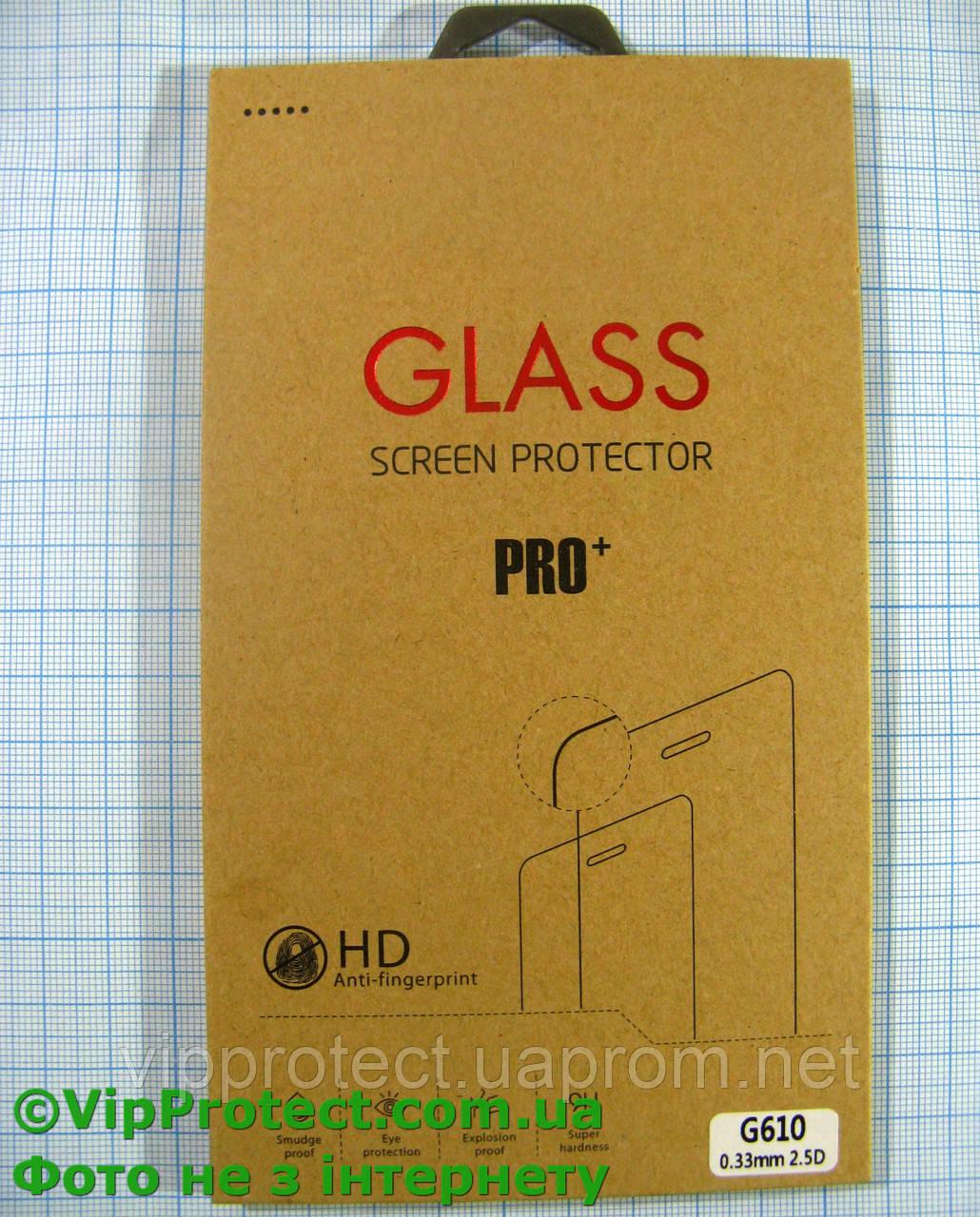 Универсальное 5,5дюйма защитное стекло (72*147 мм)