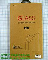 Универсальное 5,5дюйма защитное стекло (72*147 мм), фото 1