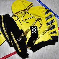 Спортивный костюм OFF WHITE X-yellow мужской весенний осенний ЛЮКС качество