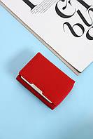 Стильный маленький кошелёк на молнии