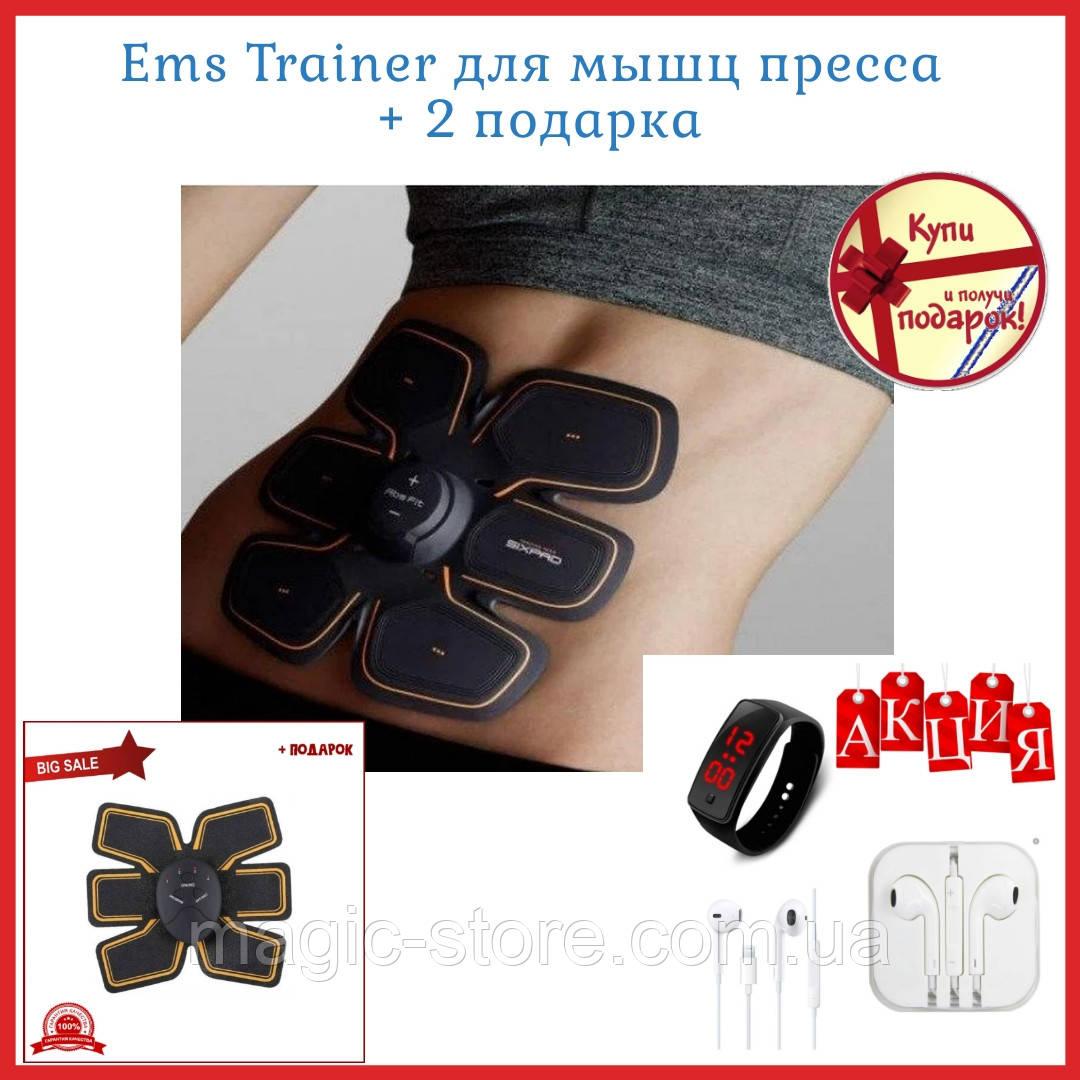 Міостимулятор EMS-Trainer Пояс - Стимулятор м'язів преса + 2 подарунка